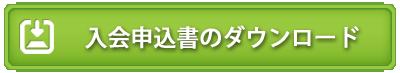 bt_download